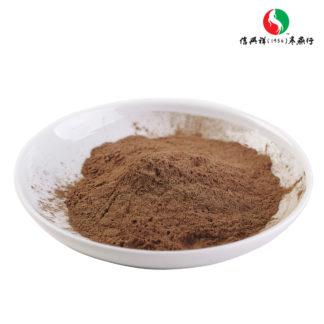 梧州龟苓膏 (50g)